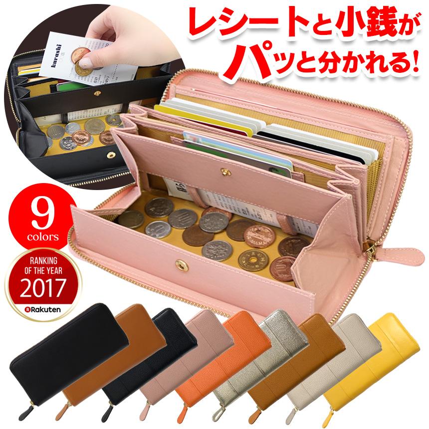 192c201be7e2 レディース】使いやすい長財布は?普段使いに便利な、人気のおすすめ ...