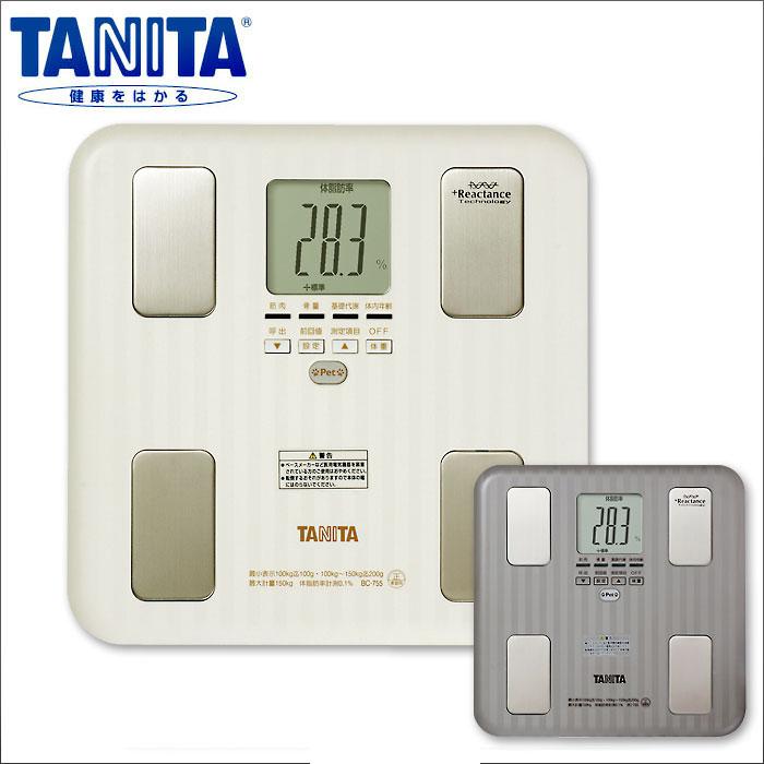 タニタ体組成計インナースキャン BC-755 TANITA 体脂肪計付き アイボリー グレー【暮らしの幸便】