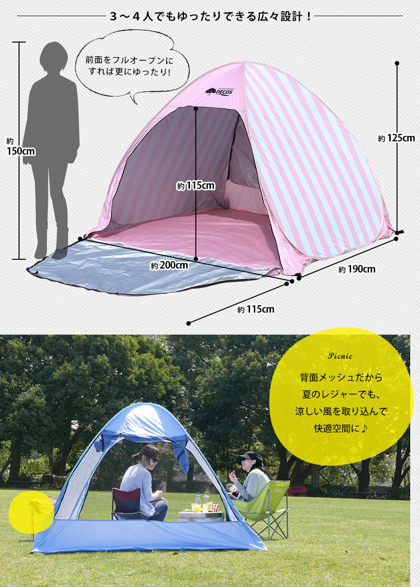 ... OneTouch tarp tent next to act with compact / lightweight and collapsible / folding / Viera ...  sc 1 st  Rakuten & wide | Rakuten Global Market: OneTouch tarp tent next to act with ...