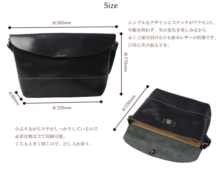 栃木レザー日本製ショルダーバッグ490位ショルダーバッグ?メッセンジャー20180829