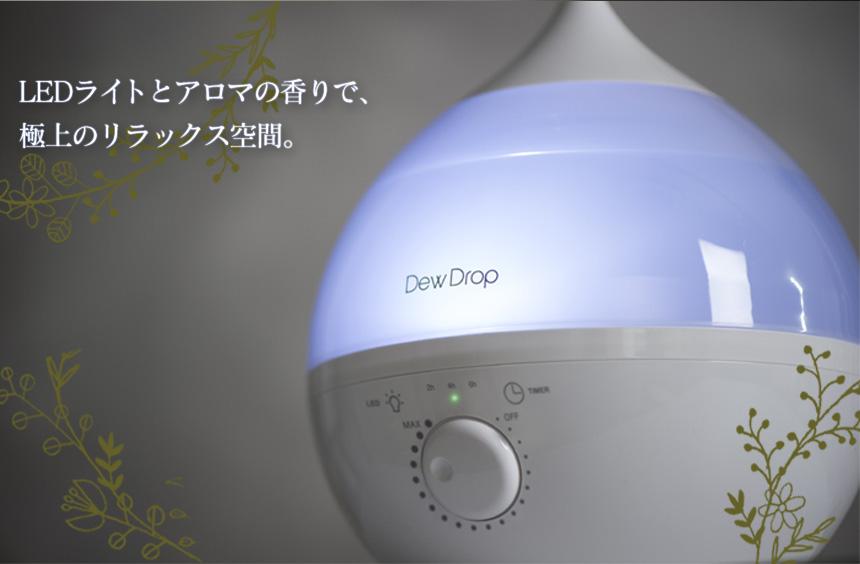 出借加濕器混合加濕器deyudoroppu L尺寸水滴加濕器本體台上辦公室水滴型漂亮的大容量混合式加濕器haiburitto加濕器芳香芳香加濕器aromadifuyuza喜愛的加濕器,配有LED
