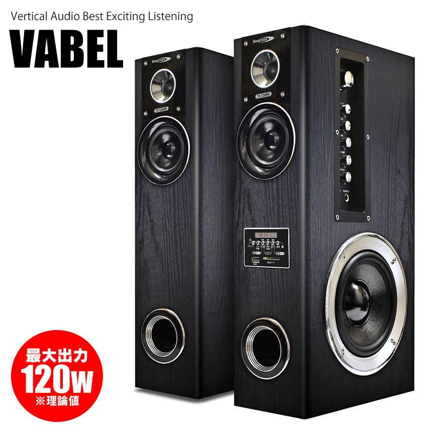 <title>メディアプレーヤー搭載でSDやUSBメモリに保存したMP3音楽を再生可能 アンプ内蔵 タワー スピーカー ツイーター スコーカー ウーファー バスレフポート ウーハー 音楽再生 新生活 アンプ内蔵タワースピーカー VABEL ヴァベル OUTLET SALE タワースピーカー TS-120BW メディアプレーヤー搭載 MP3再生可能 mp3 120W カラオケ マイクエコー 映画 音楽 テレビ PC スマートフォン ゲーム 暮らしの幸便カタログ掲載</title>