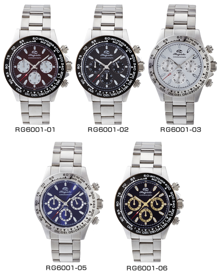 Regalo運動計時儀RG6001丸萬GREENWICH Regalo MARUMAN PRODUCTS手錶人人表
