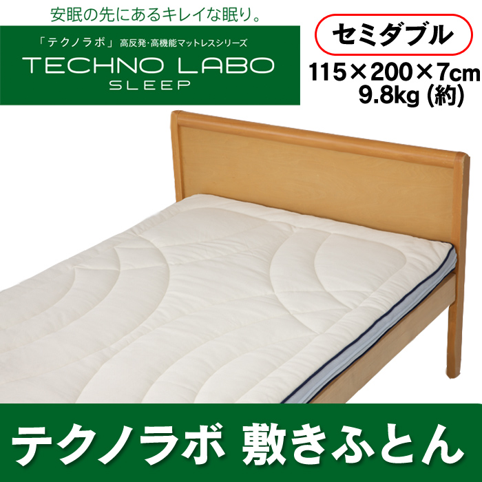 Techno Lab Mattress Double Kneeling Futons Futon Ticks Insect Wash Proof Per Mite