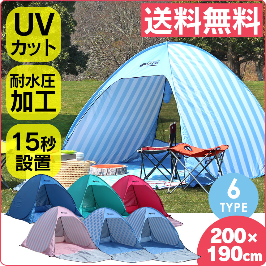 OneTouch tarp tent next to act with compact / lightweight and collapsible / folding / Viera ...  sc 1 st  Rakuten & wide | Rakuten Global Market: OneTouch tarp tent next to act with ...