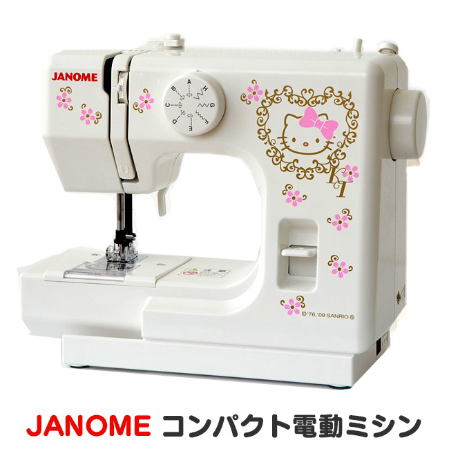 Wide40 Sewing Machine Body Janome Compact Electric Sewing Machine Extraordinary Electric Sewing Machine