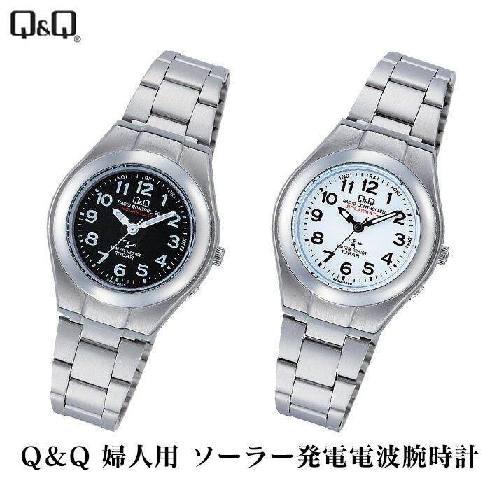 new concept e0304 eb2c6 供供供居民Q&Q婦女使用的太陽能電波手錶手錶女子的容易看的居民太陽能電波鐘表太陽能發電電波鐘表10気圧防水蓄光不銹鋼婦女使用的女性使用的禮物禮物20幾歲/30代/40代/50代/60代