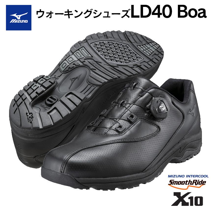 ミズノウォーキングシューズLD40 BOA ミズノ ウォーキングシューズ MIZUNO 靴 ウォーキング ランニング メンズ 男性用 紳士 ファッション スポーツシューズ 通販 ランキング 人気 おすすめ