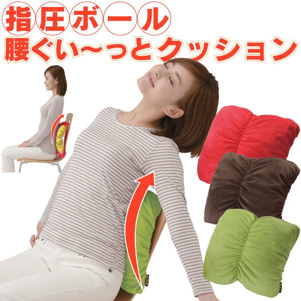 Massage cushion Shiatsu ball back hard-boobs and cushion compressor break unaffordable in their hip ...  sc 1 st  Rakuten & wide02   Rakuten Global Market: Massage cushion Shiatsu ball back ...