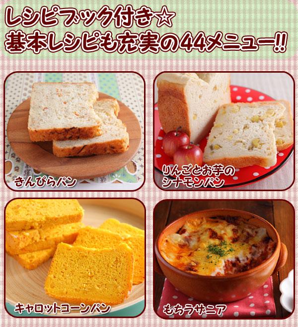 有家麵包房食譜導遊席[ho-mube-鉀-|手製的|米粉|gopan|量匙|剛出爐|]麵包|飯|gopan]雙床房鳥05P03Dec16