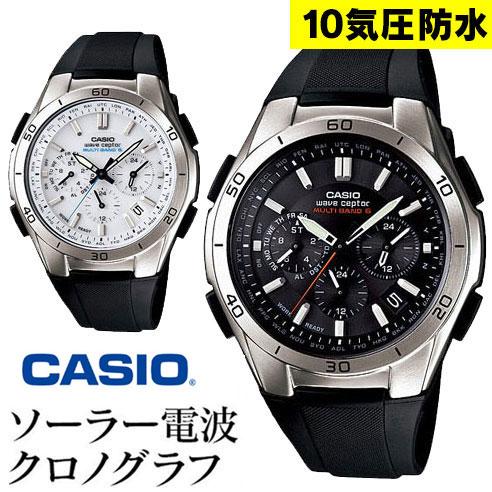 【敬老の日ギフト】70代男性に喜ばれる軽量でおしゃれなメンズ腕時計は?(予算1万円)