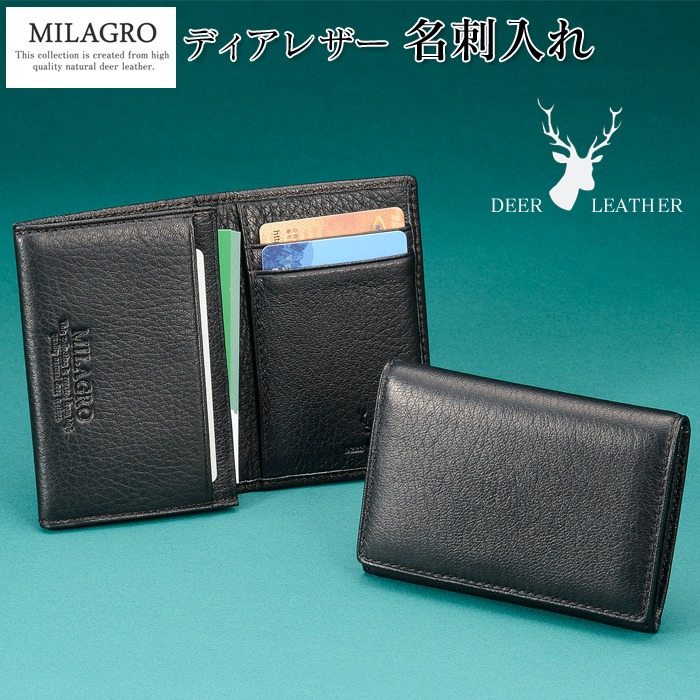 wide02 | Rakuten Global Market: Men\'s Milagro Milagro deer leather ...