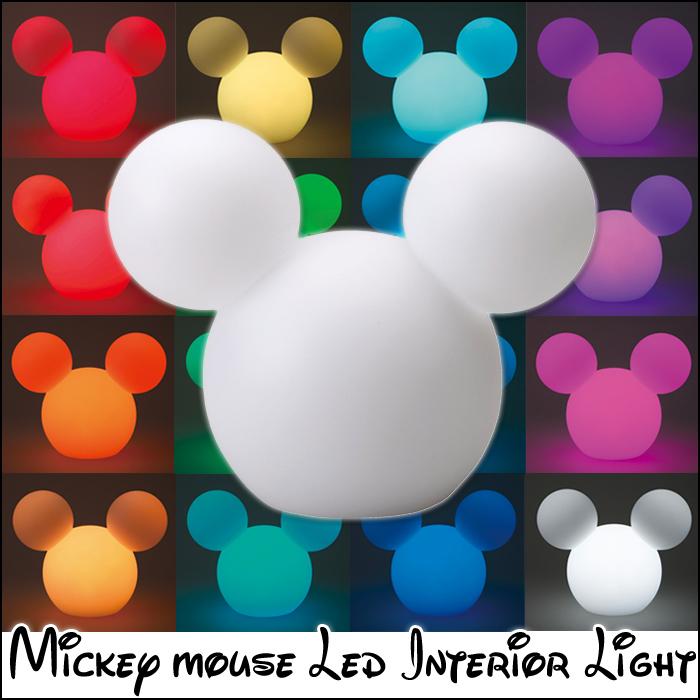 LED インテリア ライト ミツマル SD-9001 LED ライト ランプ ミッキー ディズニー クリスマス インテリア イベント 装飾 ミツマル SD-9001 色が変わる リモコン 充電式 AC 16色 イルミネーション 発光 シルエット 05P03Sep16