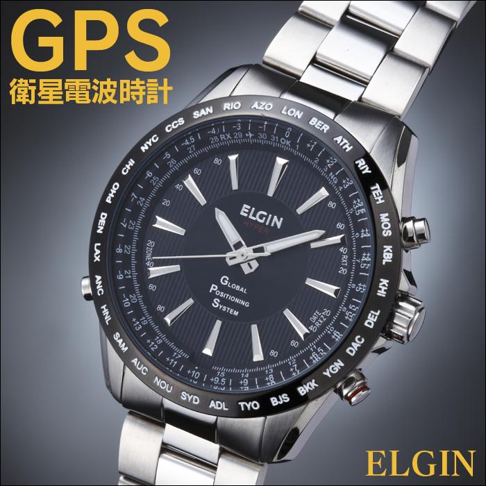 ELGIN エルジン GPS衛星電波ウォッチ【暮らしの幸便 新聞掲載品】腕時計 エルジン ELGIN メンズ GPS 男性用 ブランド 衛星電波腕時計 衛星電波時計 誕生日 プレゼント ギフト ファッション 05P03Sep16