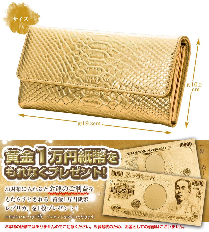 金持ちの財布の特徴