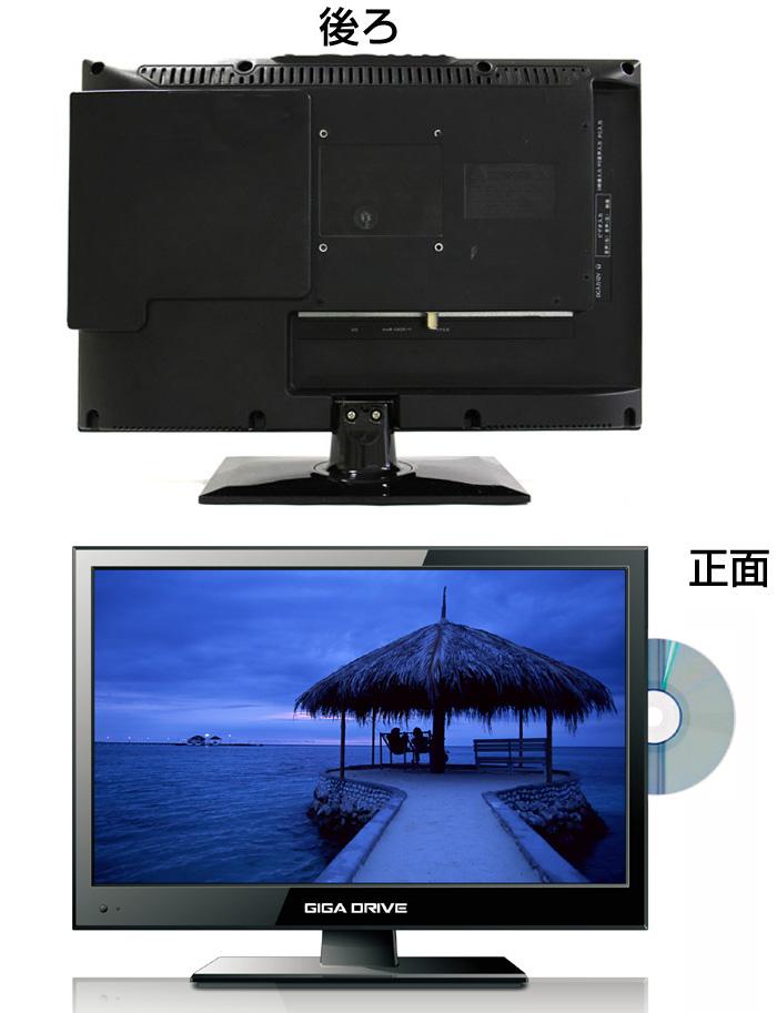 tv 15 inch. 15.6 Inch DVD Built-in Hi-Vision TV 15 Dvd Built Tv