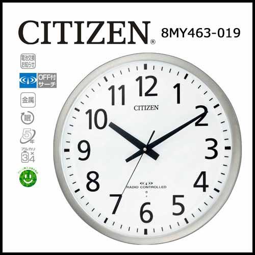 シチズン オフィスタイプ電波掛時計 スペイシーM463 05P03Sep16