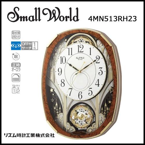 電波からくり時計 スモールワールドノエルM 05P03Sep16