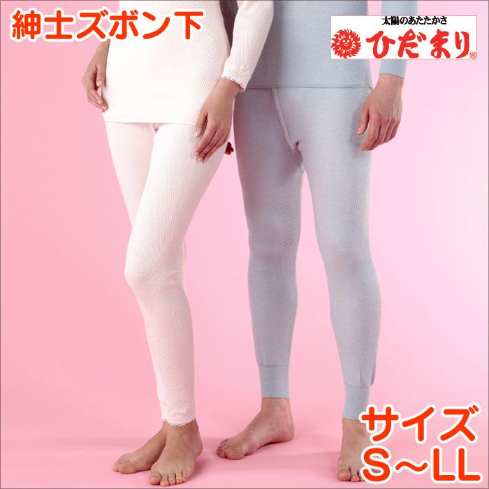 692a2147e9130c 日本製 [日本製 健康肌着] [ 大きいサイズ LLまで ] ボトム (ひだまり極) 【送料無料】 健康肌着 レディースあったかインナー