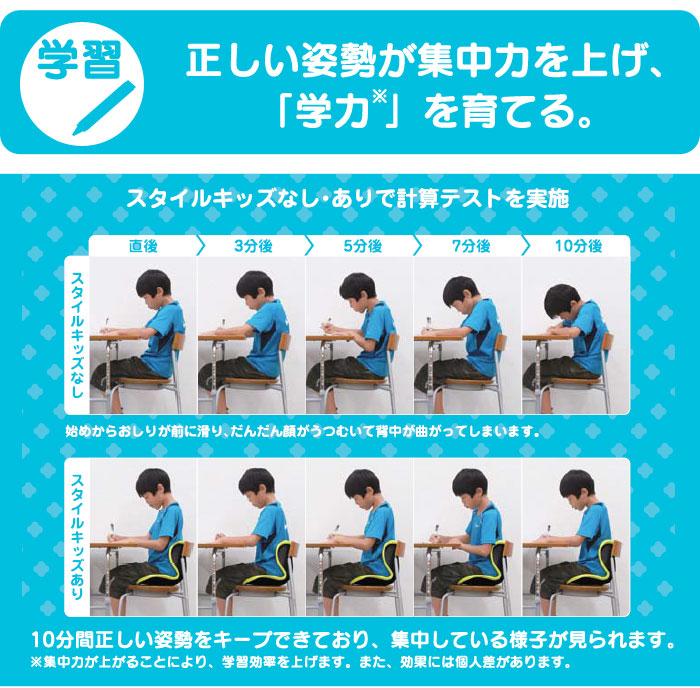 樣式小孩l Style Kids L風格小孩l MTG學習椅子小孩姿勢矯正書桌小孩椅子椅子姿勢駝背入學祝賀脊梁≪身體製造座席風格的MTG≫女神的MARCHE mezamashi電視05P03Dec16