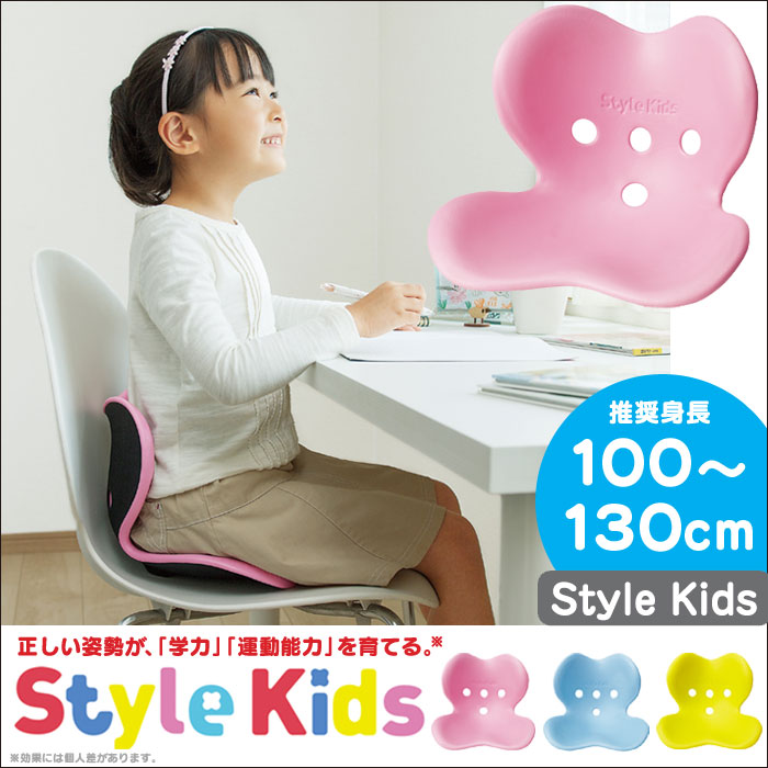 Amazing Wide02 Regular Article Style Kids Style Kidsmtg Body Gmtry Best Dining Table And Chair Ideas Images Gmtryco