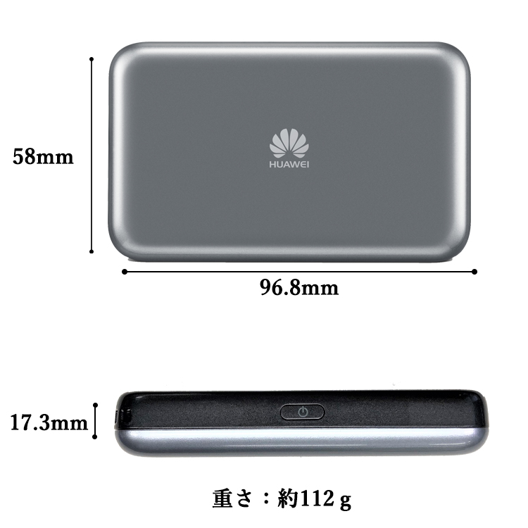 It is wifi rental wi ー fi pocket WiFi pocket Wi-Fi trip business trip  hospitalization temporary homecoming moving softbank for exclusive use of  the