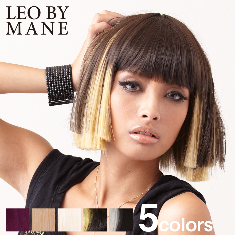 / wig / wig /wig/ heat resistance / extension / full wig / shortstop / Bob /LEOBYMANE (Leo by Maine) /L-FWSH009/ rough cut Bob / two ton / wig in bloom / mode