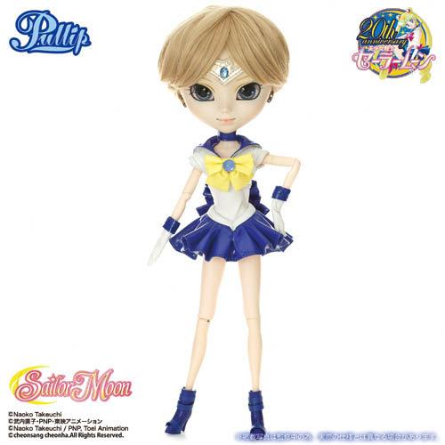 送料無料 美少女戦士セーラームーン セーラーウラヌス 天王 はるか セーラームーン セーラームーン グッズ プーリップ プーリップ アウトフィット 着せ替え人形
