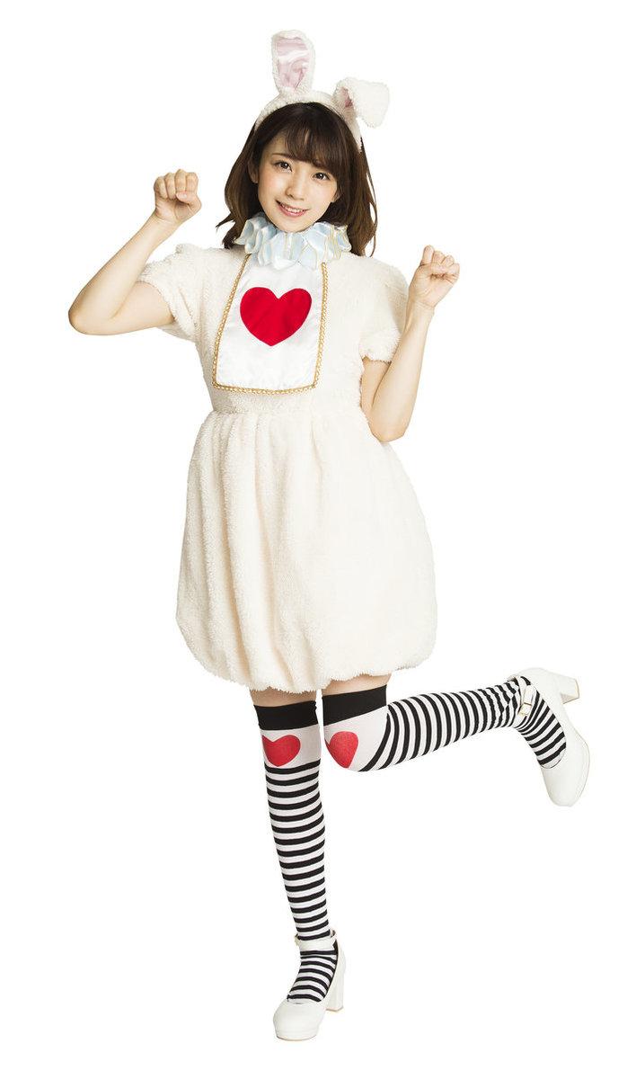 送料無料 ふわもこアニマル ホワイトラビット レディース 仮装 どうぶつ かわいい コスチューム コスプレ