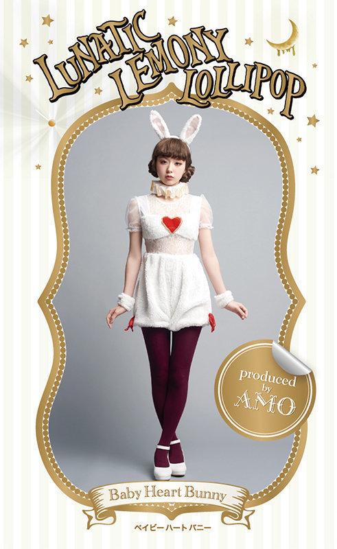 送料無料 LLL-16 Baby Heart Bunny ベビーハートバニー ハロウィン 仮装 衣装 コスチューム コスプレ レディース ゴスロリ