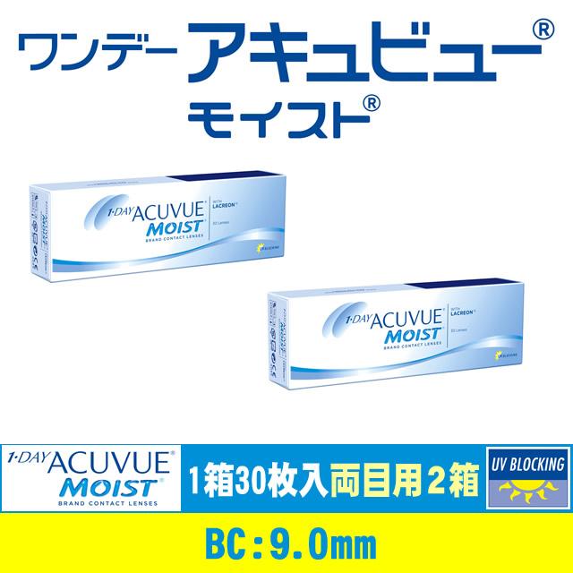 [隱形眼鏡]1-DAY ACUVUE MOIST(舒日)(BC9.0mm)(使用週期:每日  計價單位:30片/盒 * 2盒)