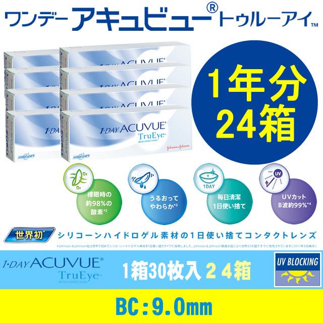 [隱形眼鏡]1-DAY ACUVUE Tru Eye(BC9.0mm)(使用週期:每日| 計價單位:30片/盒 * 24盒)
