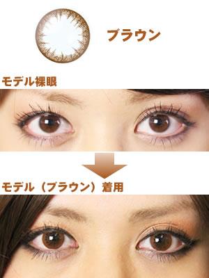 [彩色隱形眼鏡] L-CON 1DAY Pop Brown(使用週期:每日   計價單位:5片/盒)