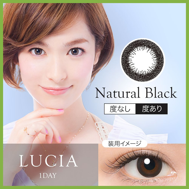 grazie colored contact lenseslucia 1day natural black