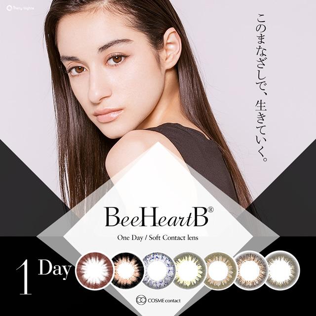 [컬러 렌즈]BeeHeartB Indigo(03)(사용 기간:1일 / 내용량:30 장 )