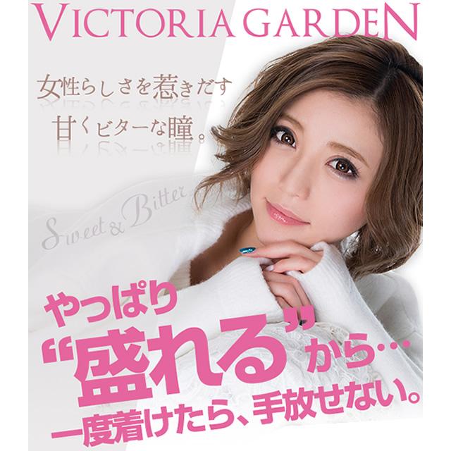 [컬러 렌즈] VICTORIA GARDEN Pure Natural (사용 기간:1 개월 / 내용량:2 장* 2 상자)
