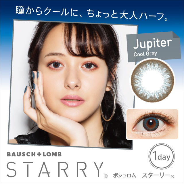 975464fce45  Colored Contact Lenses  Bausch   Lomb STARRY Jupiter (Cool Gray)(Life  Span 1 Day   Amount 10 Lenses per Box   24 Boxes)