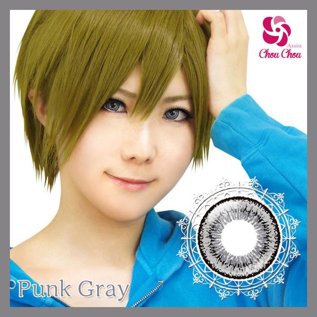 [彩色隱形眼鏡] AssistChouChou Twin Loop 1Day Punk Gray (使用週期:每日 | 計價單位:6片/盒 * 2盒)