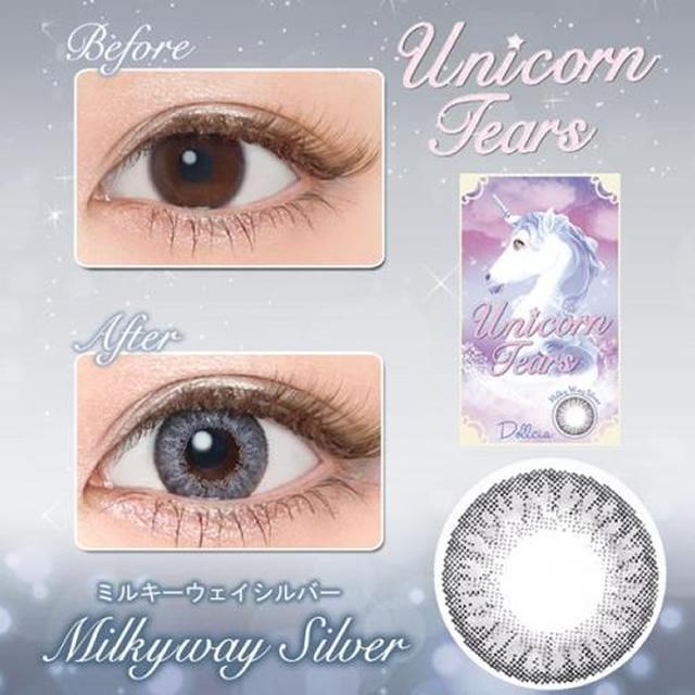 [彩色隱形眼鏡]Dollcia Unicorn Tears Milky Way Silver (使用週期:每月 | 計價單位:1 片/盒)