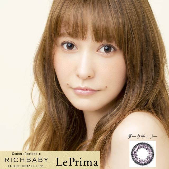 [컬러 렌즈] RICH BABY Le Prima Dark Cherry(사용 기간:1 개월 / 내용량:1 장 )