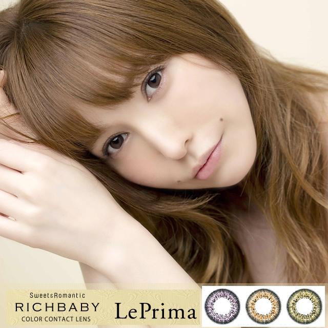 [平光-0.00D 彩色隱形眼鏡] RICH BABY Le Prima Pistachio Brown(使用週期:每月 | 計價單位:1 片/盒 * 2盒)