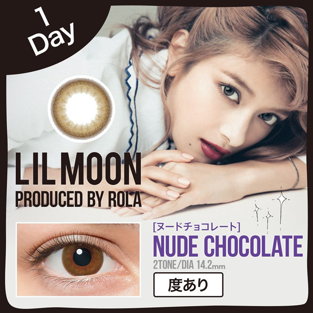 Can Nude chocolate day images
