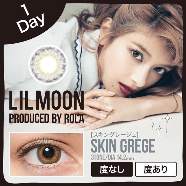 [彩色隱形眼鏡]LILMOON 1DAY SKIN GREGE(使用週期:每日 | 計價單位:10片/盒 * 24盒)