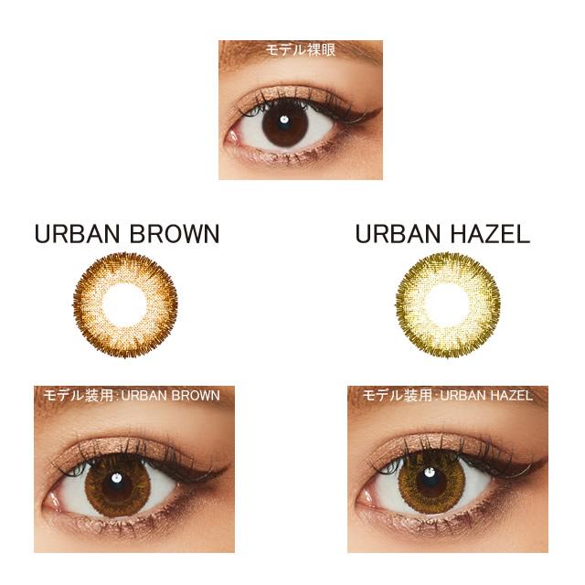 [平光-0.00D 彩色隱形眼鏡]#IT EYES URBAN SERIES 1day URBAN BROWN(使用週期:每日 | 計價單位:10片/盒 * 12盒)