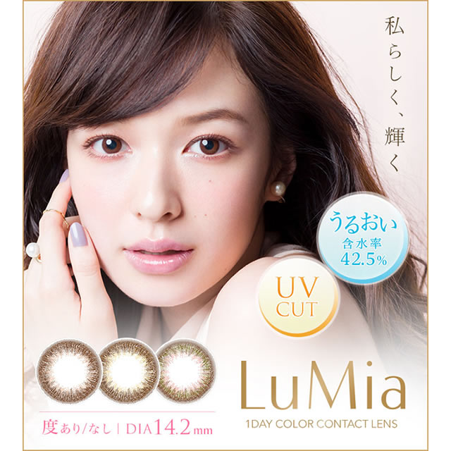 [彩色隱形眼鏡]LuMia 1day CHIFFON OLIVE(使用週期:每日   計價單位10 片/盒)