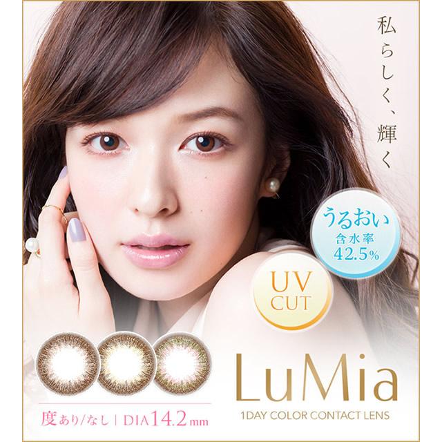 [彩色隱形眼鏡]LuMia 1day SWEET BROWN(使用週期:每日|  計價單位10 片/盒)