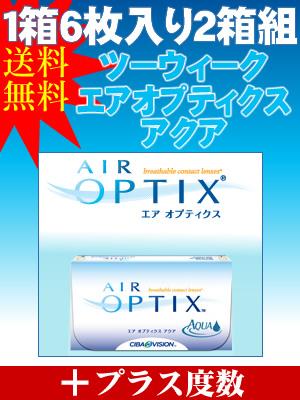 [Silicone Hydrogel Contact Lenses] 2Week AIR OPTI Aqua(사용 기간:2 주/ 내용량:6 장 / 상자 * 2 상자)