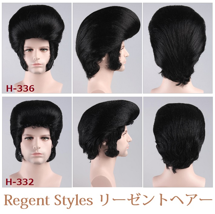 prices for haircuts wigs2you use of high quality fiber regent elvis 4968 | imgrc0064791503