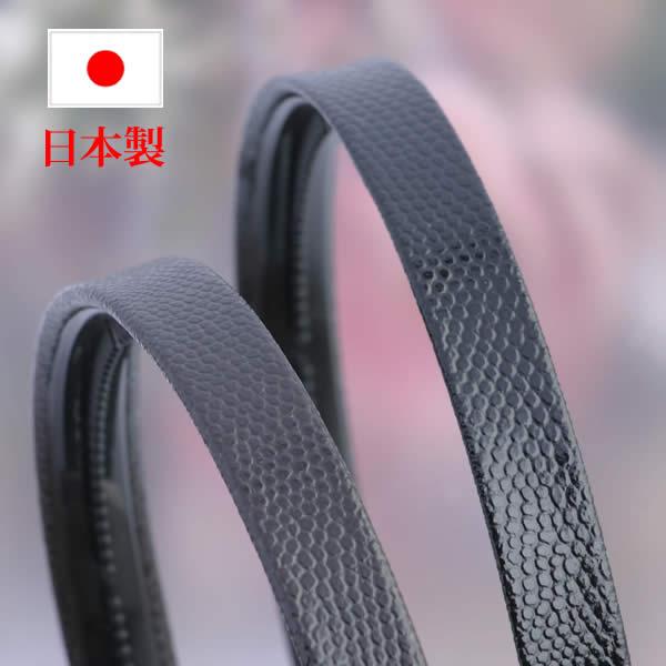 日本製 限定品 男女兼用 ヘアアクセ カチューシャ 型押し 痛くならないカチューシャ 巾12mmのフラット リザード トカゲ 大幅にプライスダウン
