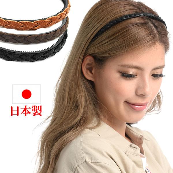 買取 日本製 ヘアアクセ 人気 ブラック カチューシャ 痛くならないカチューシャ みつあみ 編み込み 結婚祝い ep3 ふたつあみ ワックスコード